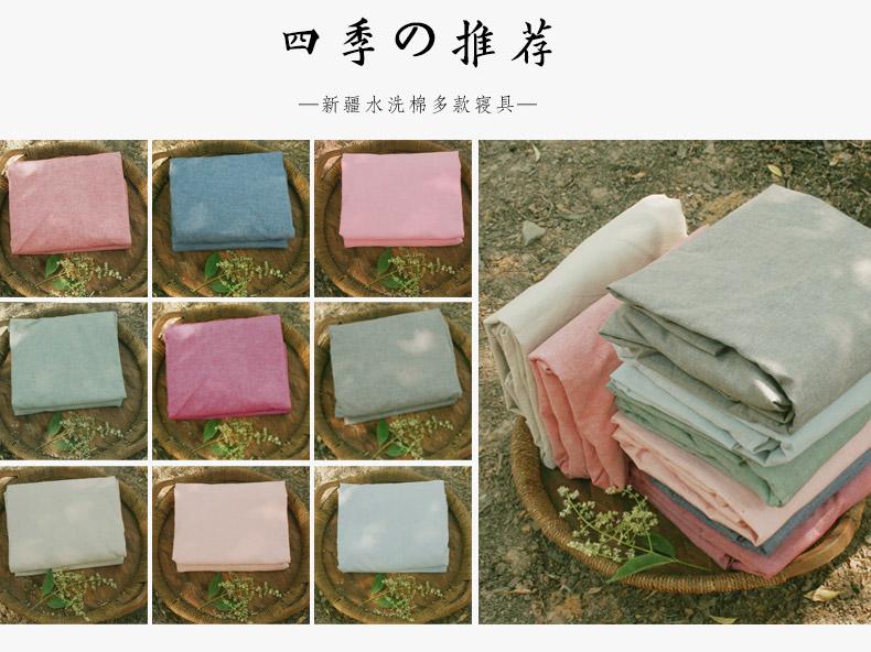 良品水洗棉床笠单件 1.5m1.8米纯棉床单席梦思棕垫保护套 可定做18张