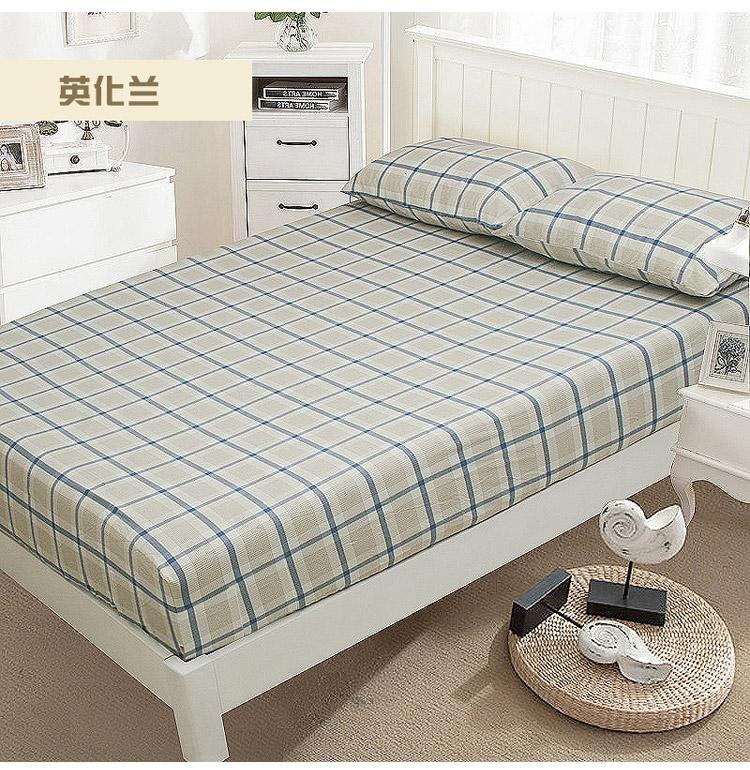 良品水洗棉床笠单件 1.5m1.8米纯棉床单席梦思棕垫保护套 可定做13张