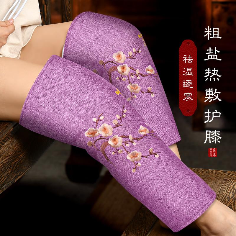 【康草堂】艾灸多功能护膝2个【全身通用】