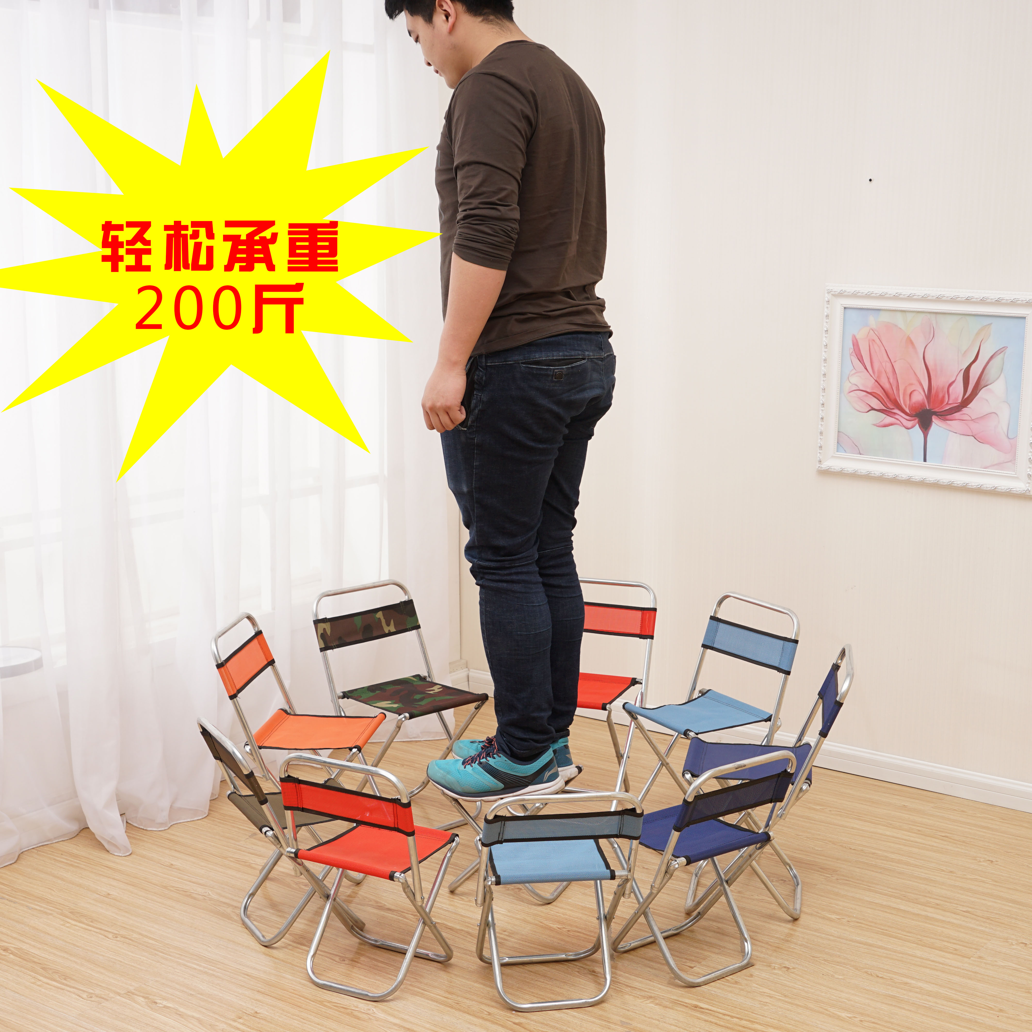 Spring Festival Train Stool Portable Subway Small Chair Back Outdoor  Folding Fishing Stool Sketch Barbecue High Bench