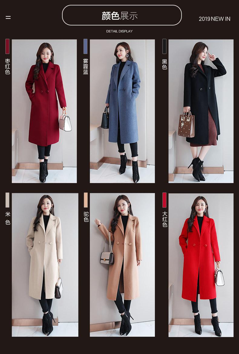 高端双面羊绒大衣女秋冬新款中长版修身西装呢子大衣毛呢外套详细照片