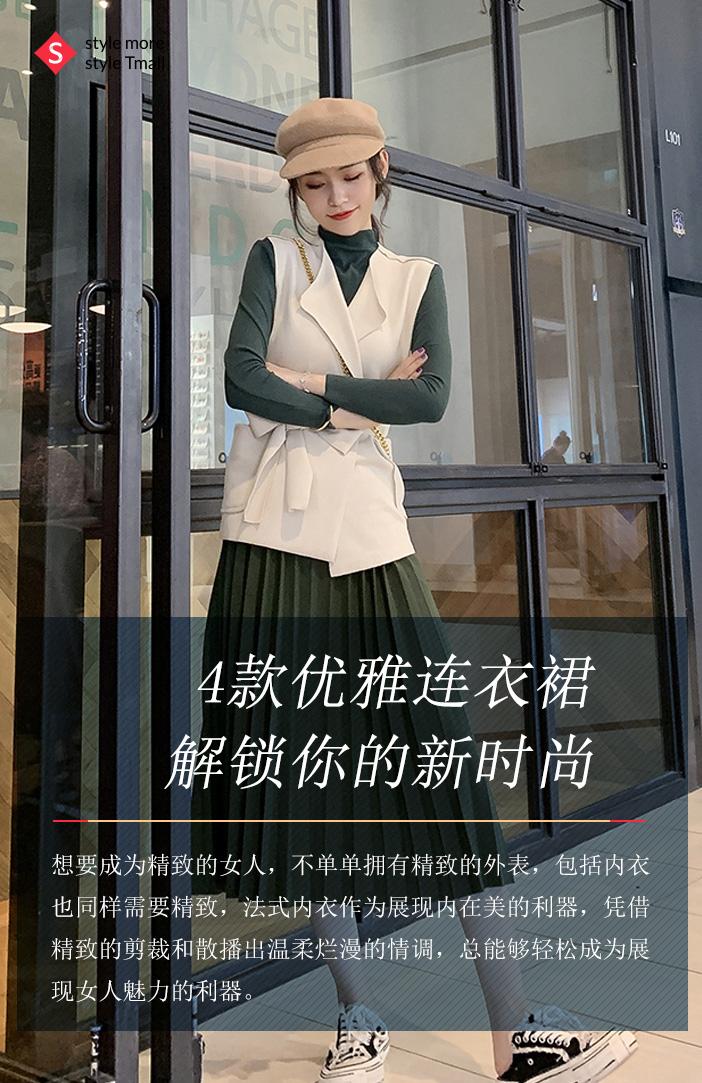 4款优雅连衣裙,解锁你的新时尚