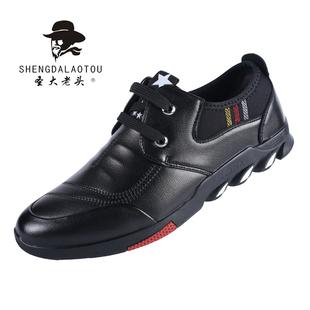 【圣大老头】商务英伦系带皮鞋套脚