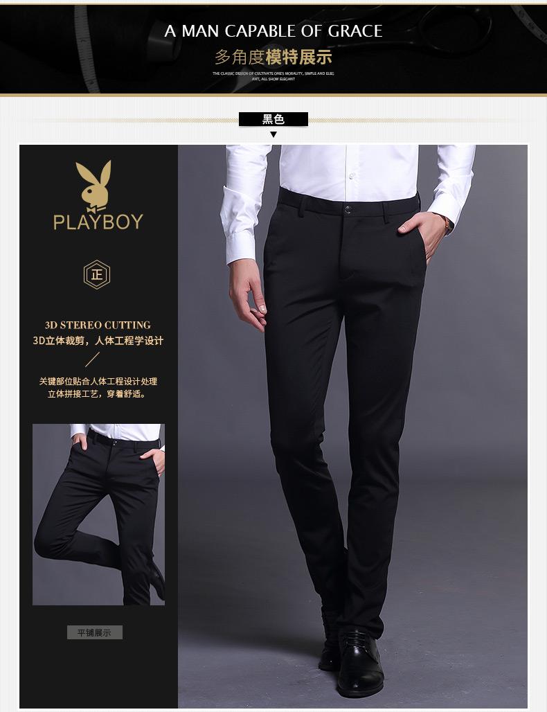 Playboy quần âu nam kinh doanh mùa hè của nam giới quần thanh niên mỏng chân quần nam mỏng quần thẳng người đàn ông