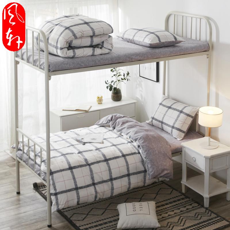 件套寝室单人床上三全棉学生1.5m宿舍1.2米纯棉床单被套床上用品