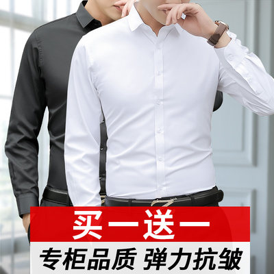 Long-sleeved white shirt men's business casual formal wear with best man brothers group uniform shirt size wedding wedding groom