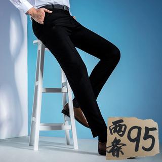 Брюки,  Брюки мужчина слим типа чёрный костюм брюки бизнес повседневный костюм брюки мужской ноги переход к работе официальная одежда брюки осень, цена 541 руб