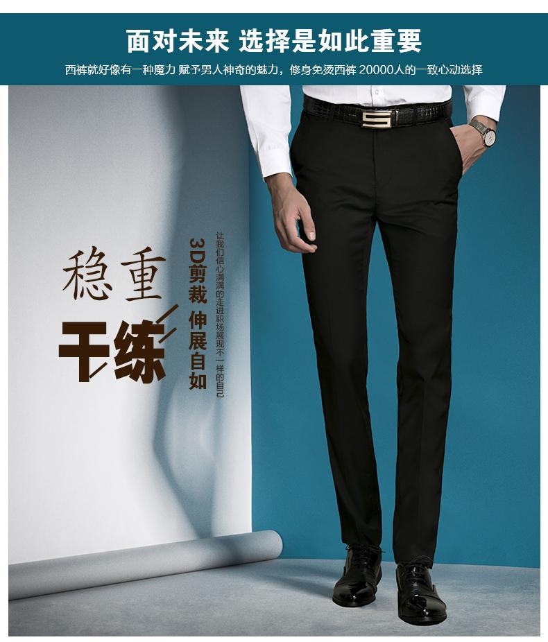Mùa xuân nam quần kinh doanh bình thường ăn mặc quần phù hợp với phù hợp với quần chuyên nghiệp Slim đen quần dài feet phần mỏng