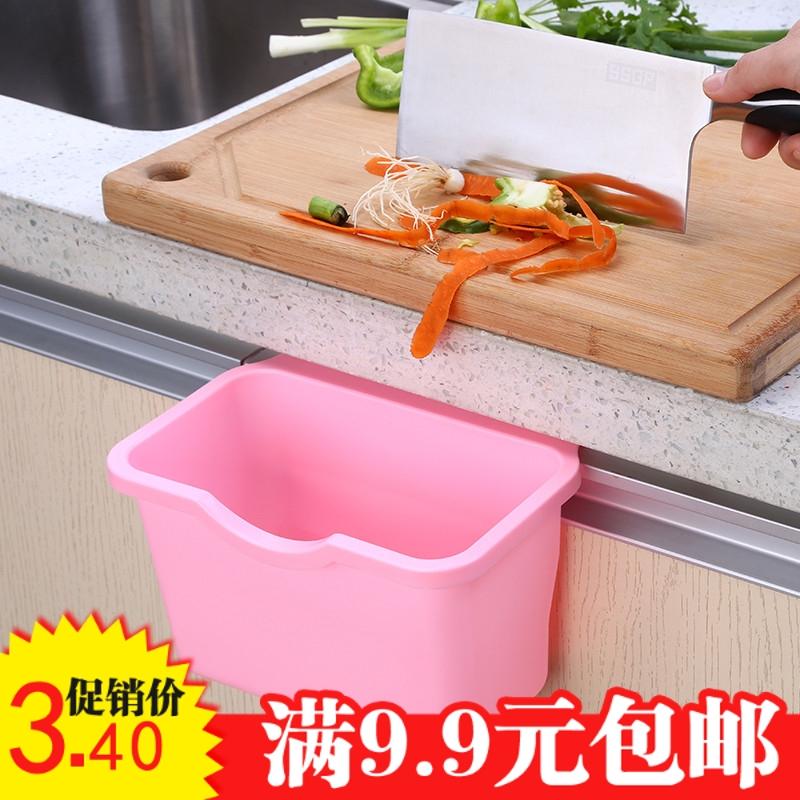 Шкаф для мусора для корзины для мусора дверь Хранение вешалок дверь Поддержка сумки для мусора