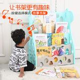 Детские Музыкальная книжная полка детские Картинная книга с книгами для книг в детском саду