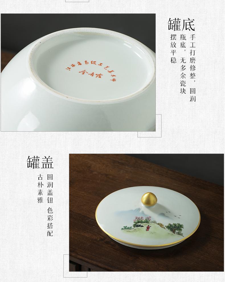 Caddy fixings large puer tea pot home large tea cake store tea urn checking ceramic POTS seal