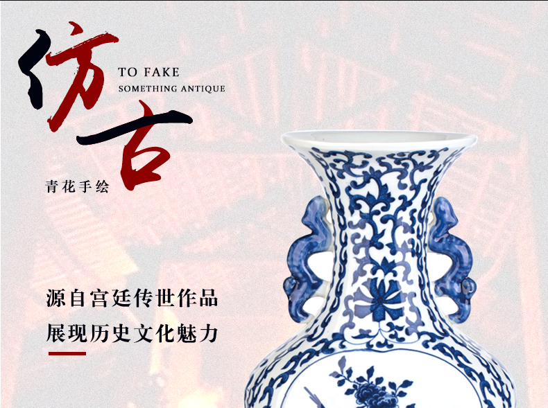 New classical Chinese blue and white ceramics antique vase furnishing articles rich ancient frame wine home sitting room decoration