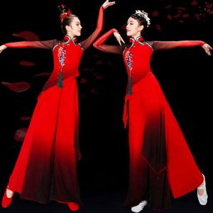 Chinese Folk Dance Dresses for women Chinese style modern Yangko costume Folk Dance Costume fan dance dress