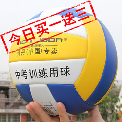 Student high school entrance examination volleyball junior high school students dedicated elementary school volleyball juvenile hard and soft male and female beginner competition training