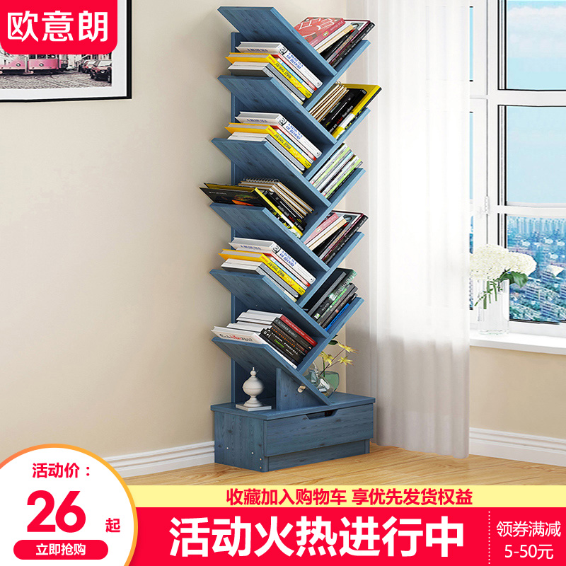 Bookshelf simple floor table bedroom shelves multifunctional simple bookcase living room lockers desktop storage rack