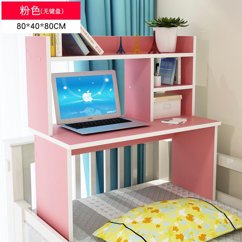 80cm высокая розовый