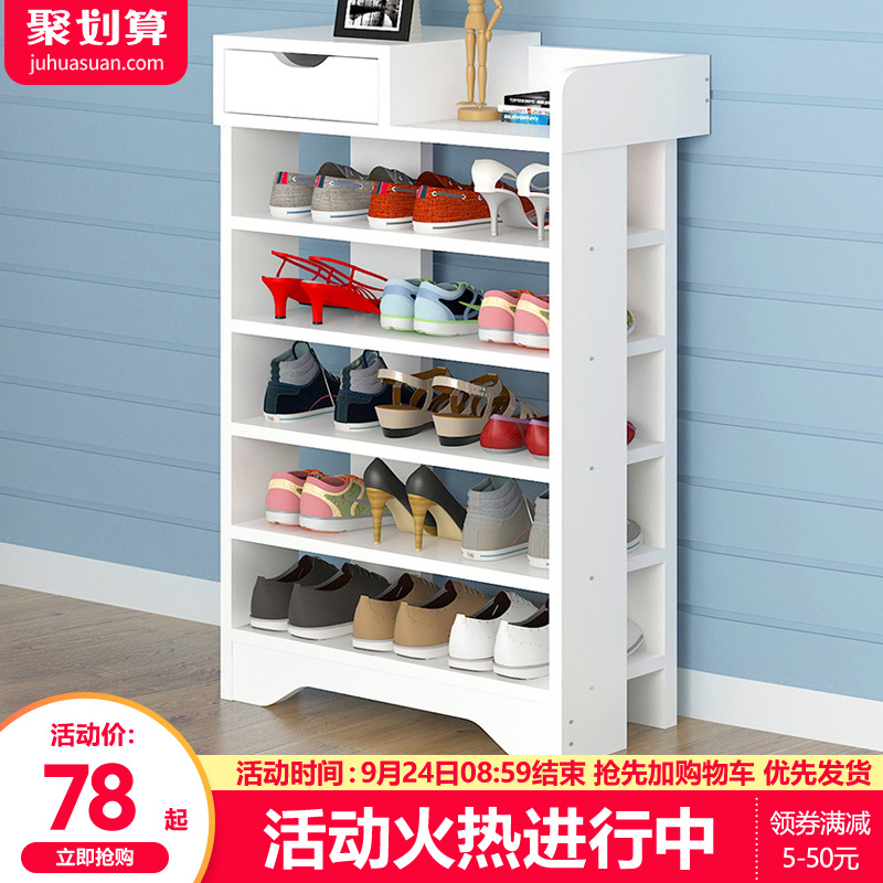 Simple shoe home door economic multi-storey space-saving storage rack modern minimalist multi-functional shoe rack