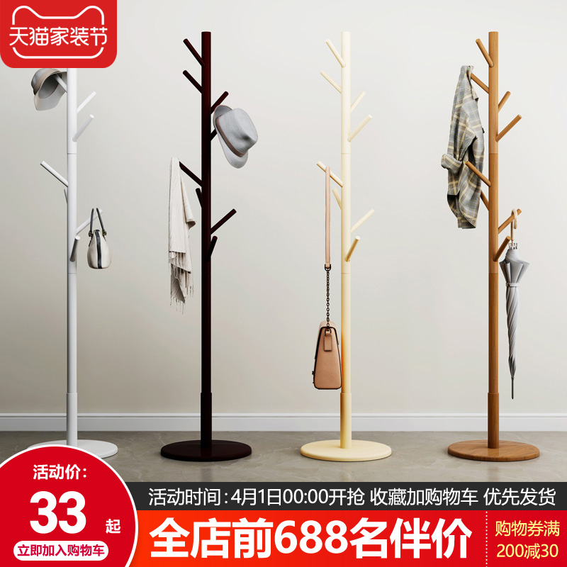 Clotheshang floor-to-ceiling clothes rack bedroom simple modern home single-bar hanging bag rack simple solid wood hanger