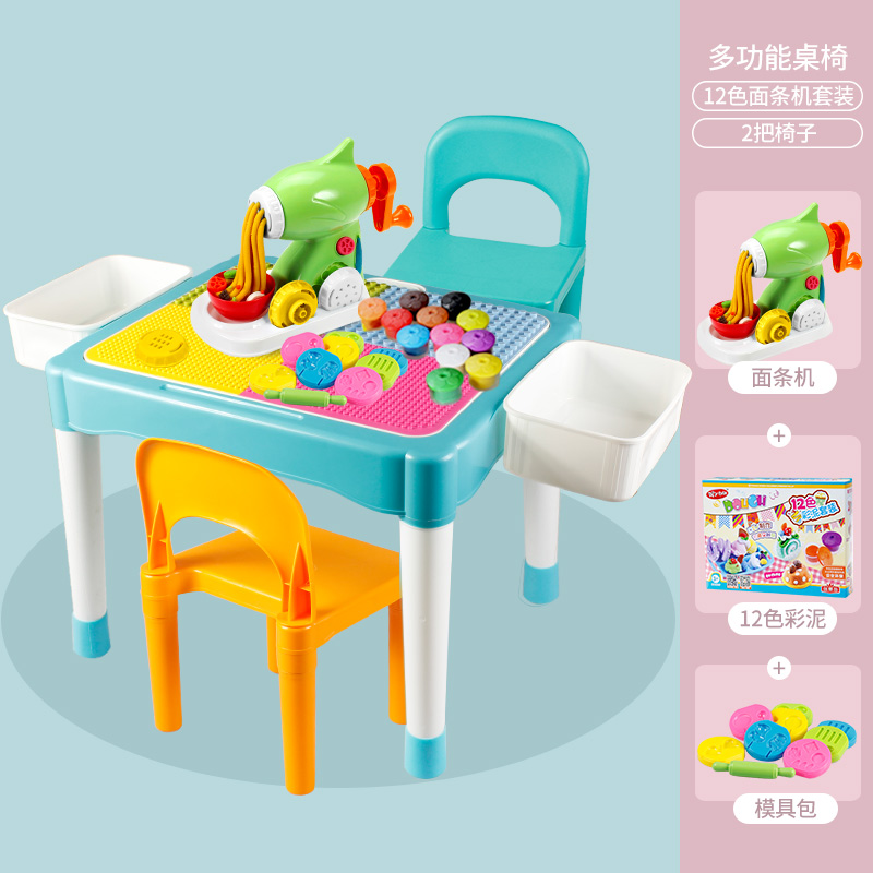 Multi-function table (without building blocks) + 2 chairs + 2 barrels + pasta machine + 12 color mud + mold package