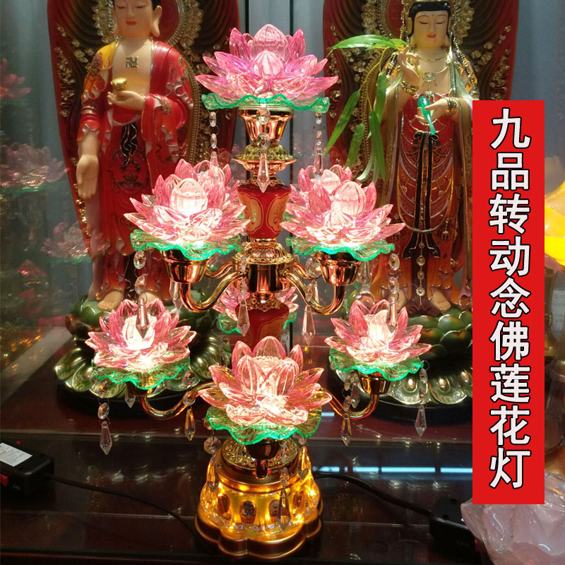 Upgrade 50cm high nine products colorful ribbon rotating Buddha machine