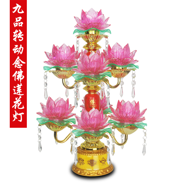 58cm new nine product pink flower colorful rotating belt reading Buddha