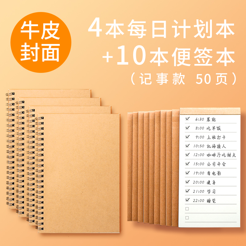 4 Copies / Yellow / With One Year / 100g Thick + 10 Copies / Note Pad