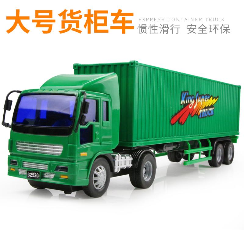 超大号货柜卡车集装箱货车邮政快递车半挂汽车模型男孩儿童玩具车
