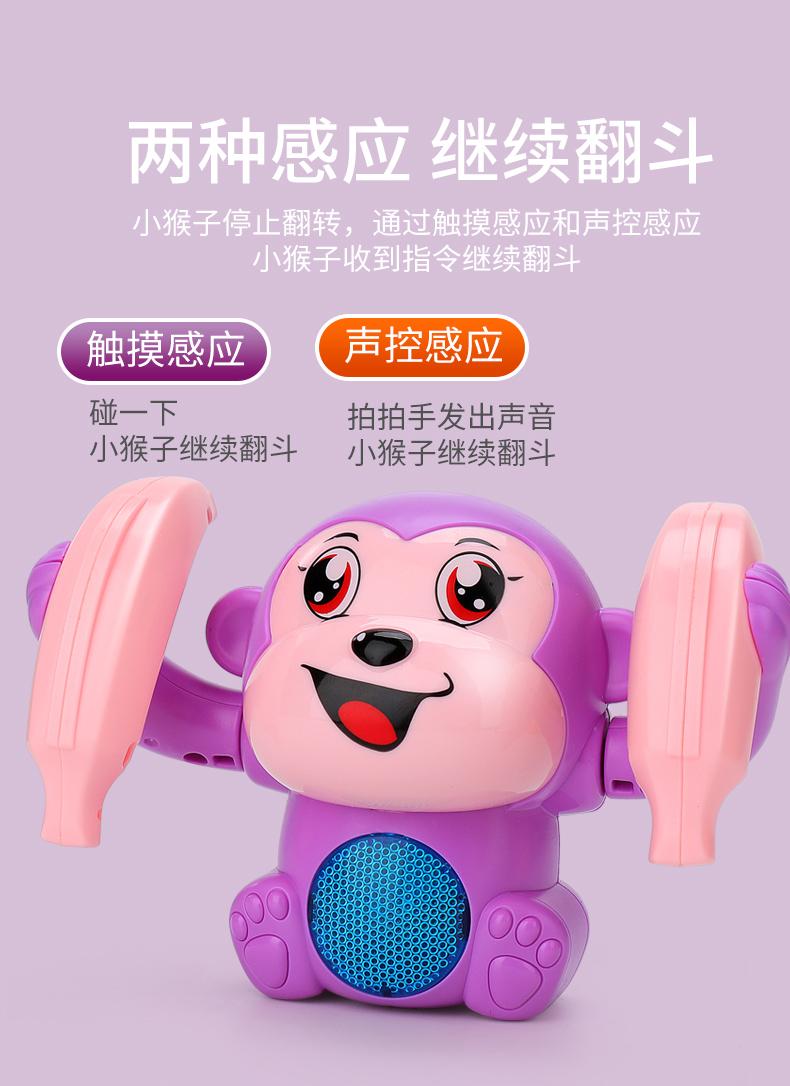 婴儿玩具岁宝宝益智早教有声会动儿童男女孩六三四七八个月详细照片