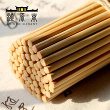 家用竹筷天然楠竹筷子10双装