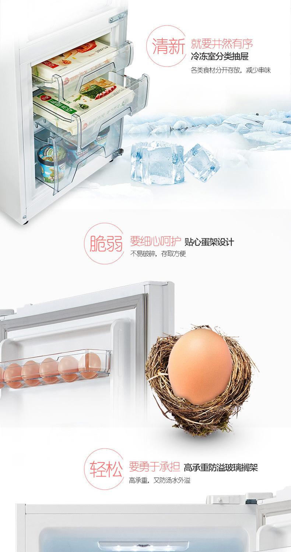 BCD-210TM(E)妙趣白-20161230_790_11.jpg