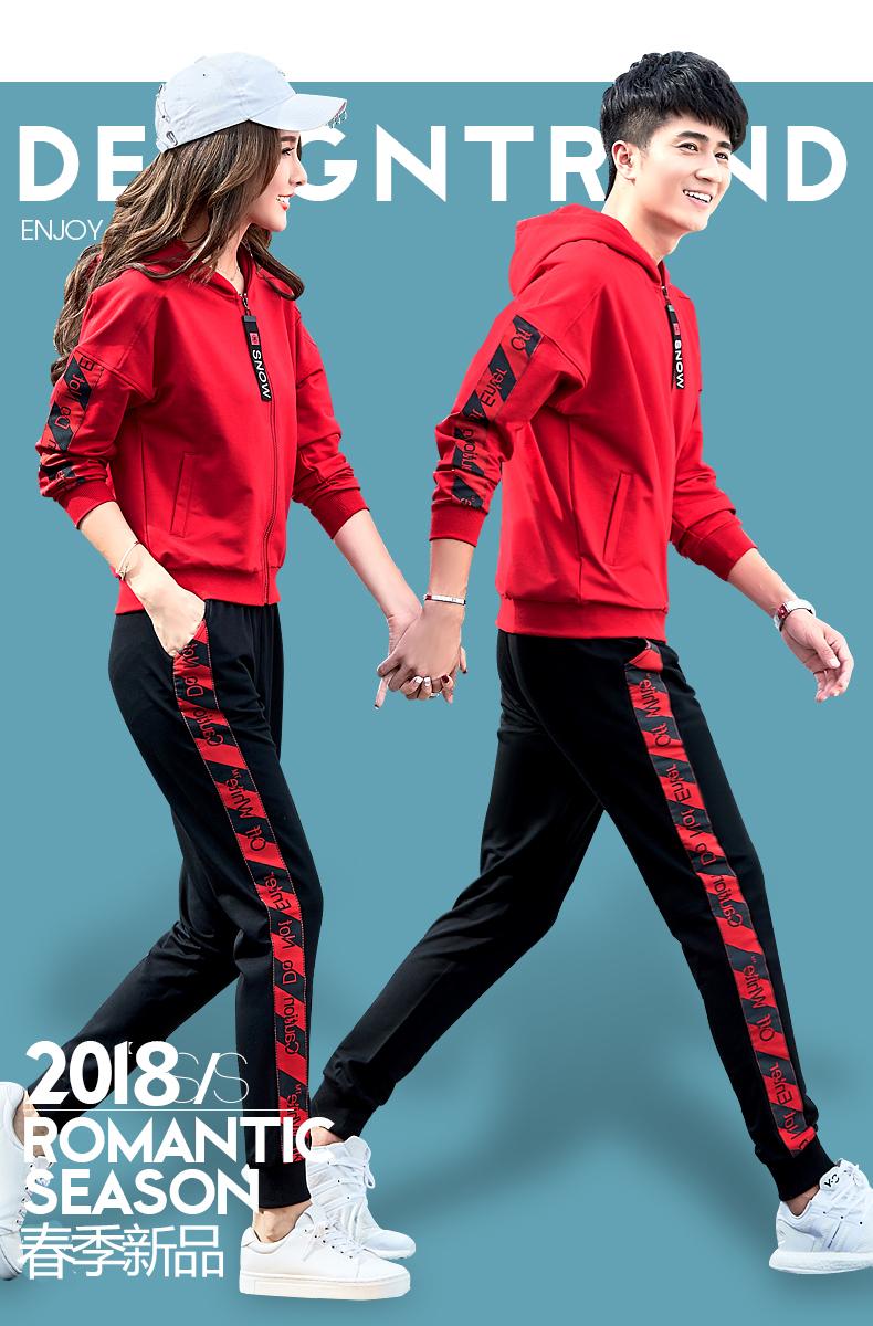 2018 mùa xuân mới trùm đầu áo len phù hợp với nam giới thể thao phù hợp với những người yêu thích mùa xuân và mùa thu thể thao nam áo khoác