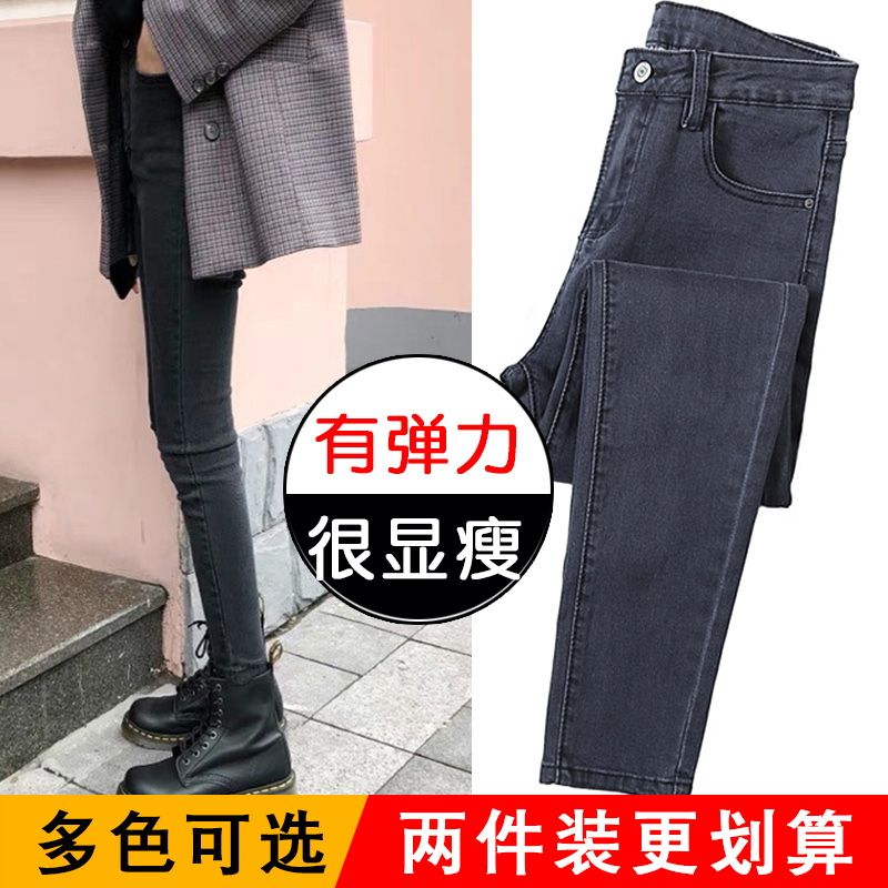 Jeans women 2019 spring and autumn new high waist pants black slim was thin tight nine points pencil long pants