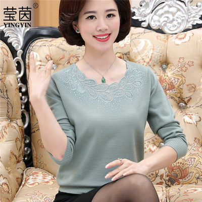2021 new spring new middle-aged women's long-sleeved knitting shirt middle-aged mother installed 40 years old 50 sweaters