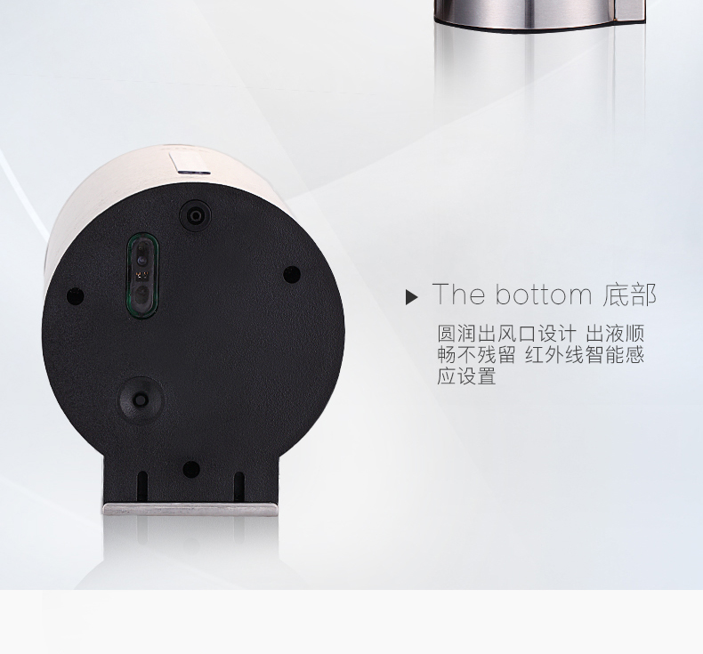 AIKE艾克感应皂液器  不锈钢给皂器AK1205图片十