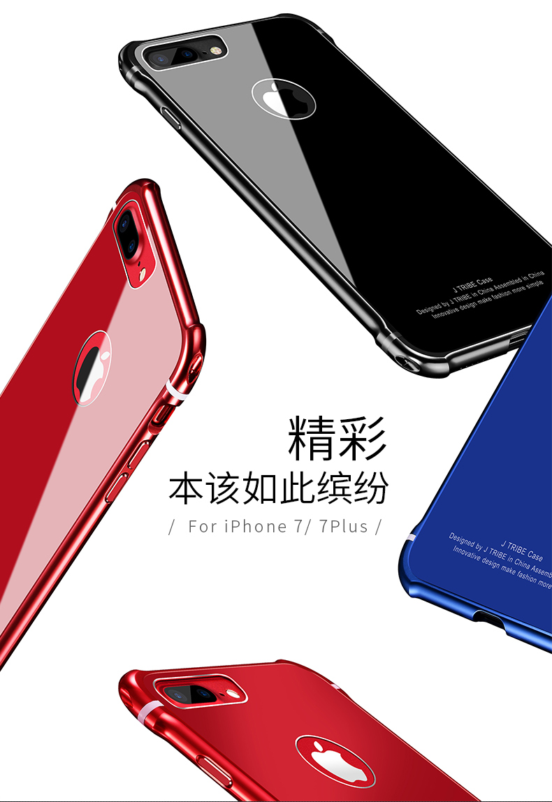 iy Rainbow Aluminum Metal Frame 9H Tempered Glass Back Cover Case for Apple iPhone 7 Plus & iPhone 7