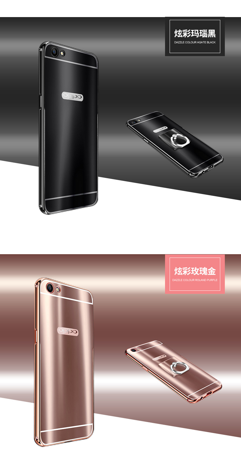 iy Ultra Slim Lightweight Aluminum Metal Bumper Dazzle Color Acrylic Back Cover Case for OPPO R9s