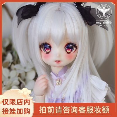 taobao agent 30,000 Dean's Makeup Artist-Mrs. Page(VB Mushroom Picking Page)Only in-store pick-up and purchase