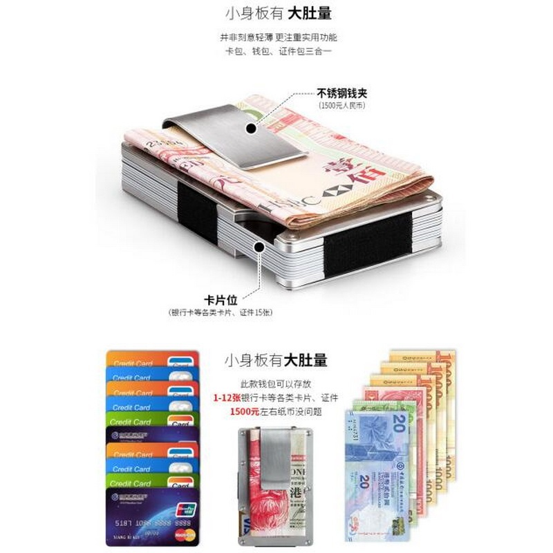 6075f3a3fda Creative Ultra Thin Multifunctional stainless steel money clip Kabao lady  card box EDC metal Credit card Storage folder | ezbuy.my
