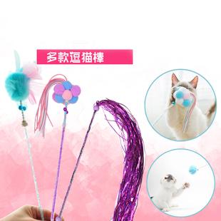 宠物玩具逗猫棒萌爆仙女棒