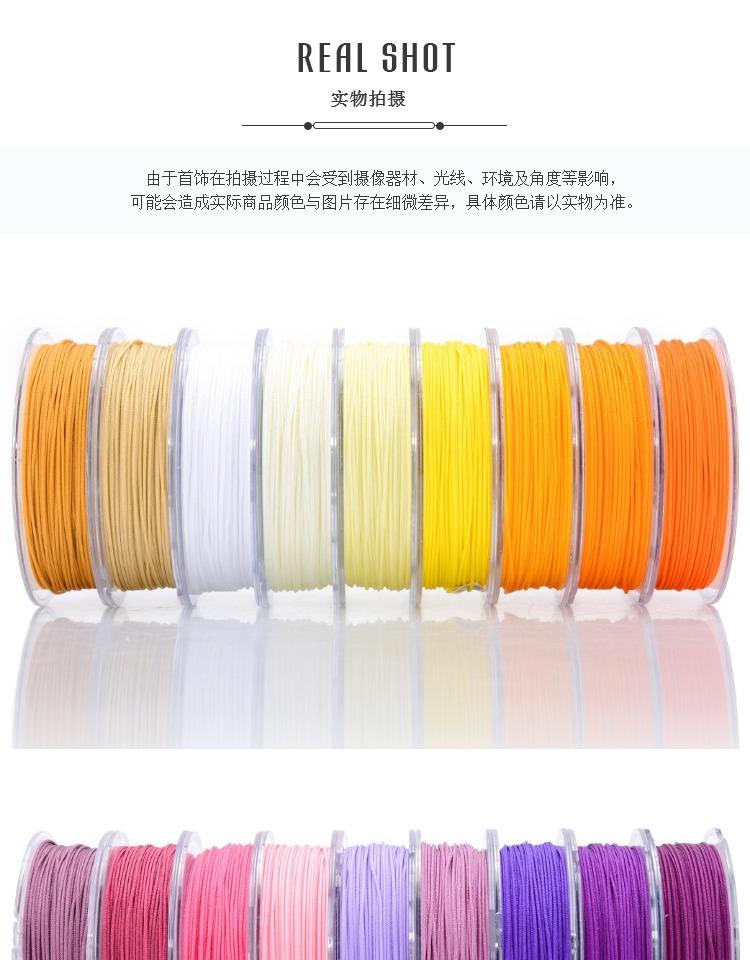 臺湾玉线线手錬绳子穿珠编织线穿项链的线佛珠菩提线绳详细照片