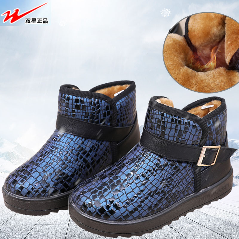 双星2020儿童雪地靴女宝宝男童靴子小童鞋冬鞋大童防水雪地棉新款