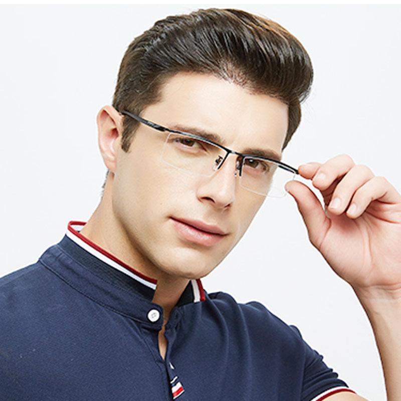 近视眼镜男有度数半框大脸胖商务眼睛框变色防蓝光网上配眼镜加宽_领取30元天猫超市优惠券