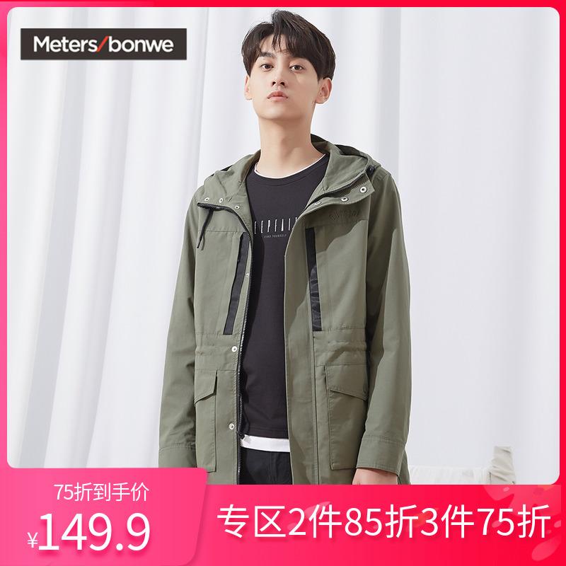 Métbonwe 2020 mùa thu áo khoác dài tay ngoài mặc áo khoác nam phổ biến 99948 - Áo khoác