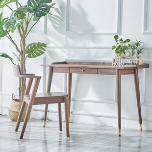 北欧实木黑胡桃木书桌白橡木简约日式小户型电脑桌椅组合带抽屉