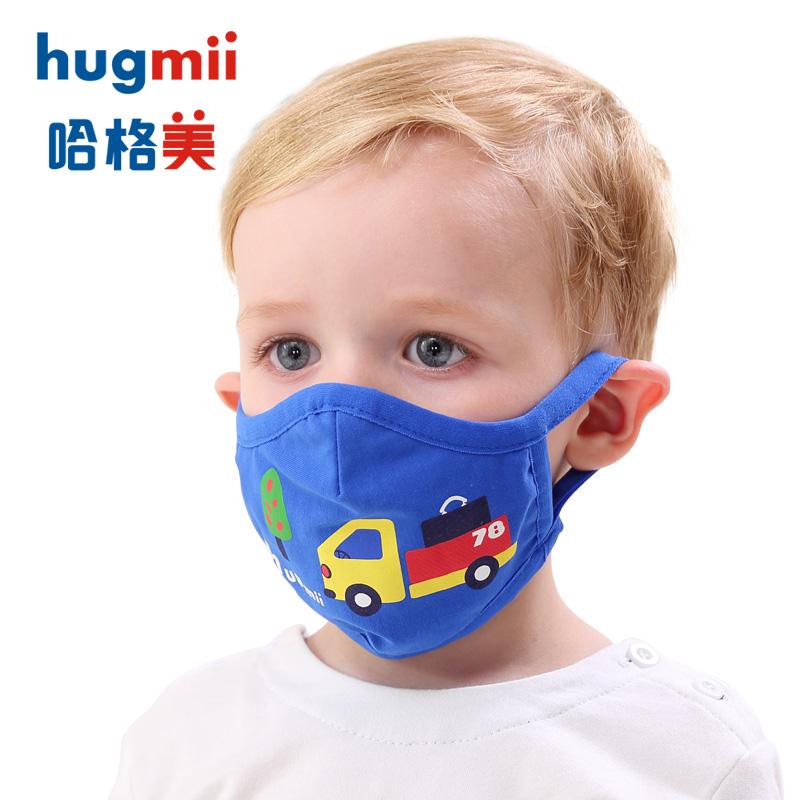 Hugmii ребенок маски анти тепло ветер удобный , воздухопроницаемый мальчиков девочки ребенок осень и зима мультики милый маски