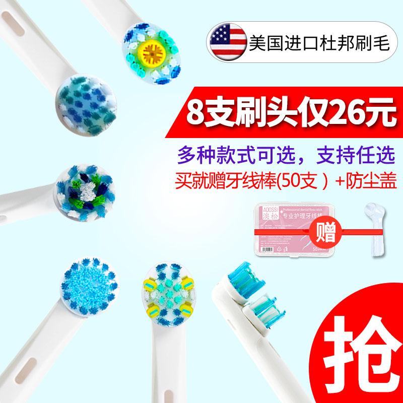 Max Factor蜜丝佛陀/密丝佛陀魔幻触感粉底霜