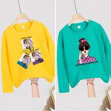 【两件装】女童纯棉长袖T恤