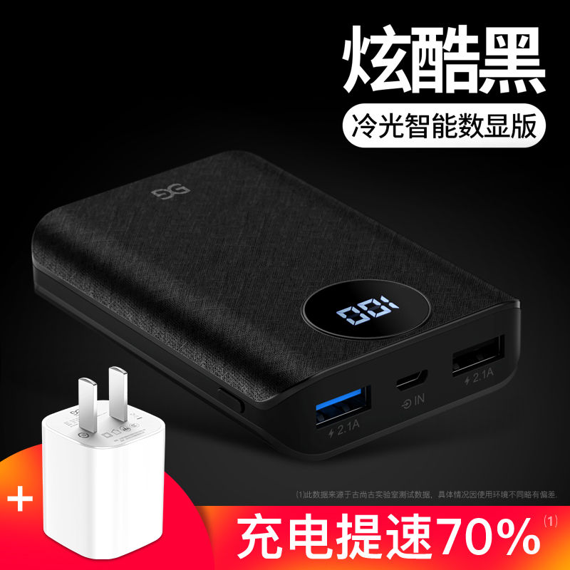 Black [small Body ★ Large Capacity ★ Cold Light Intelligent Digital Display Version]. Dual Usb Fast Charge Head