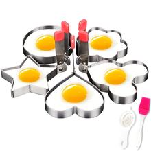 泰朗仕 304不锈钢煎蛋模具 模型 煎蛋器