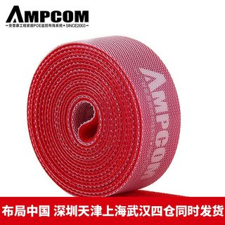 An Pukang AMPCOM strong bond adhesive Velcro power cable tie twine with velcro fastener
